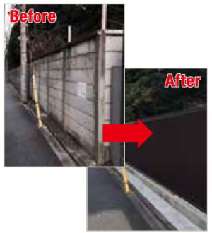 豊島丘御陵の万年塀改修工事