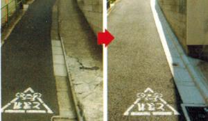 大塚北交流館から坂下商店街への坂